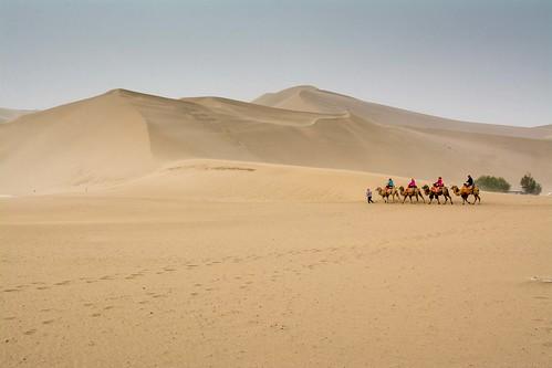 Dunhuang - Numéro 1