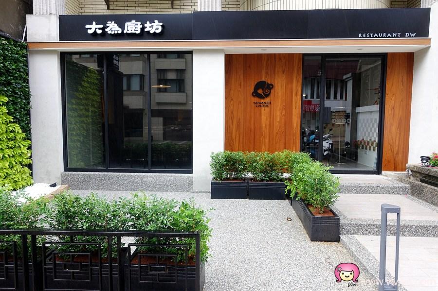 台北中菜,台北美食,大為廚坊,天母商圈,天母美食,砂鍋燉雞湯 @VIVIYU小世界