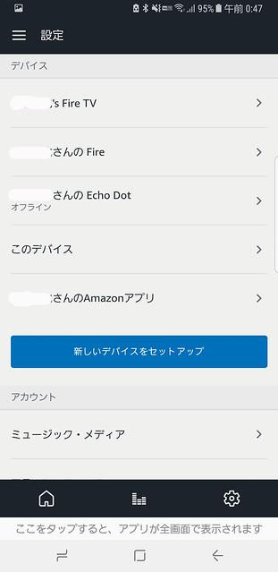 Screenshot_20171210-004729