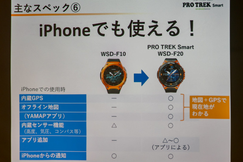PC050567