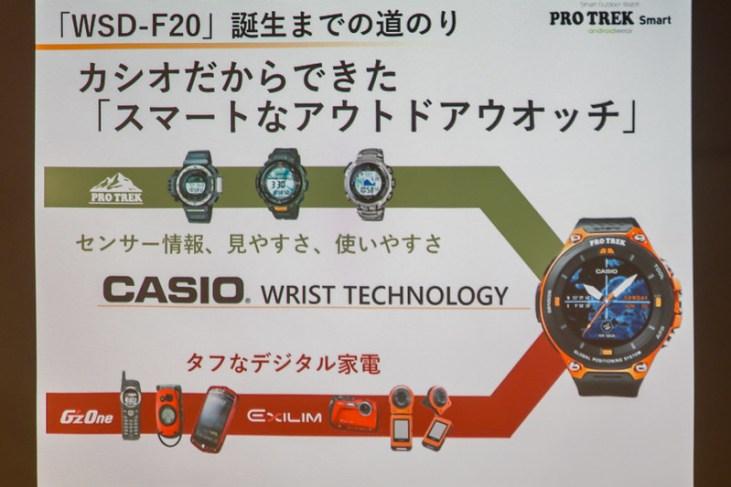 PC050557