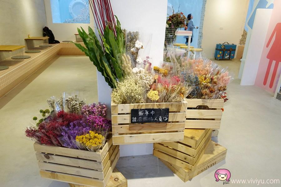 中正藝文特區,有食候紅豆,桃園下午茶,桃園冰品,桃園美食,網美愛店 @VIVIYU小世界