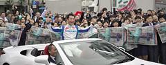 The Champ is Mr.SAMURAI, Yoshihide Muroya_A9_4372