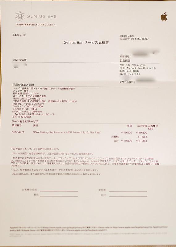 PC240667