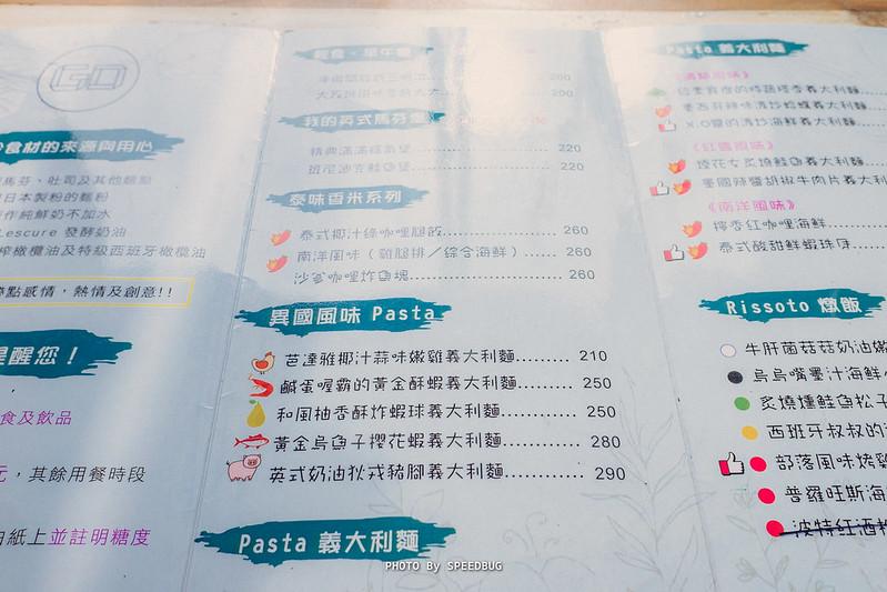 高雄-前鎮-GD Cafe