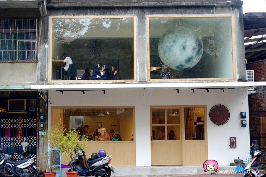 桃園咖啡館,桃園忠烈祠,桃園美食,無臉男咖啡,鹿點咖啡,鹿點咖啡 Luna桃園店 @VIVIYU小世界