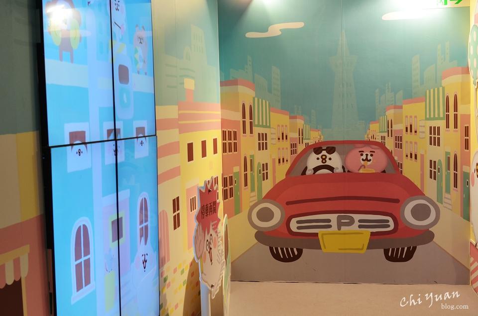 卡娜赫拉的愜意小鎮特展21.JPG
