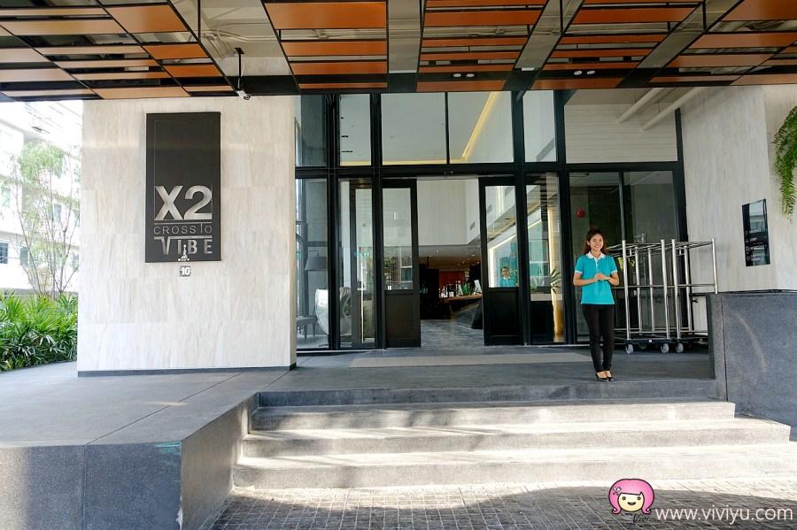 [曼谷住宿]曼谷素坤逸路X2活力飯店(X2 Vibe Bangkok Sukhumvit)~小資族首選.仟元入住.交通遴近Onnut BTS @VIVIYU小世界