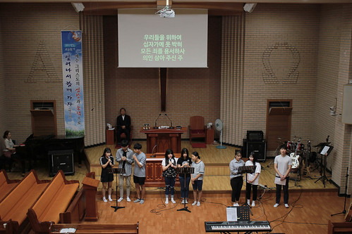 170820_MD_Devotion Service of Youth_18