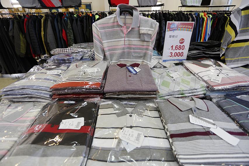內衣,宜蘭特賣會,思薇爾,東妮寢具,毛衣,發熱衣,羅東特賣會,襪子 @VIVIYU小世界