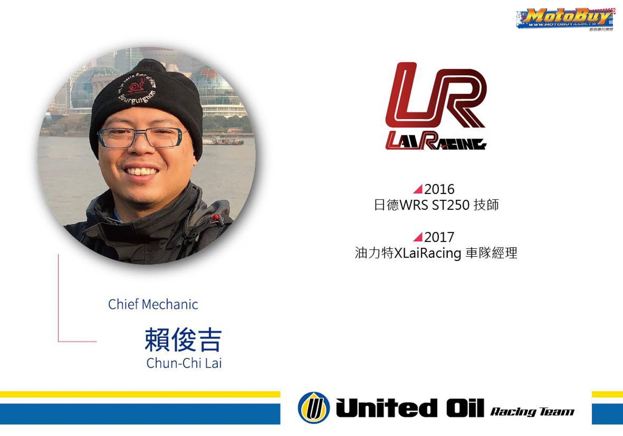 [賽事報導] 臺灣之龍! United Oil Racing Team x 邱科龍。挑戰ARRC Round.1泰國站 | MotoBuy