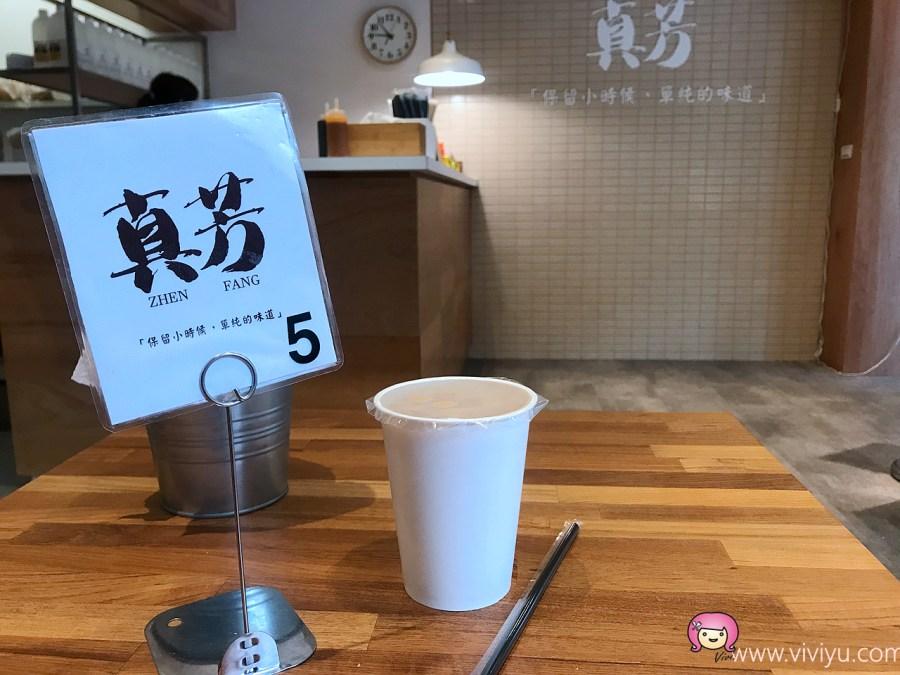 [台北美食]真芳-碳烤吐司/紅茶牛奶 民生店~捷運行天宮站.輕鬆早午餐時間.現點現做三明治 @VIVIYU小世界