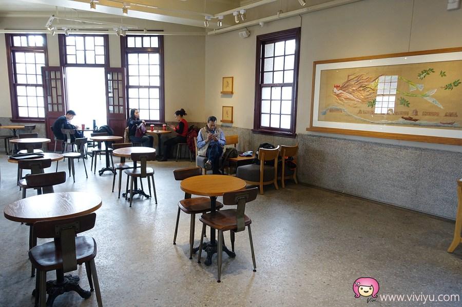 台北咖啡,台北美食,星巴克,星巴克艋舺門市,林家古宅,萬華咖啡,萬華美食 @VIVIYU小世界
