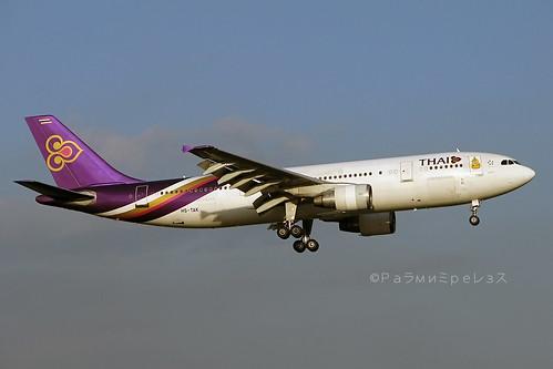 Thai Airways Airbus A300 BKK