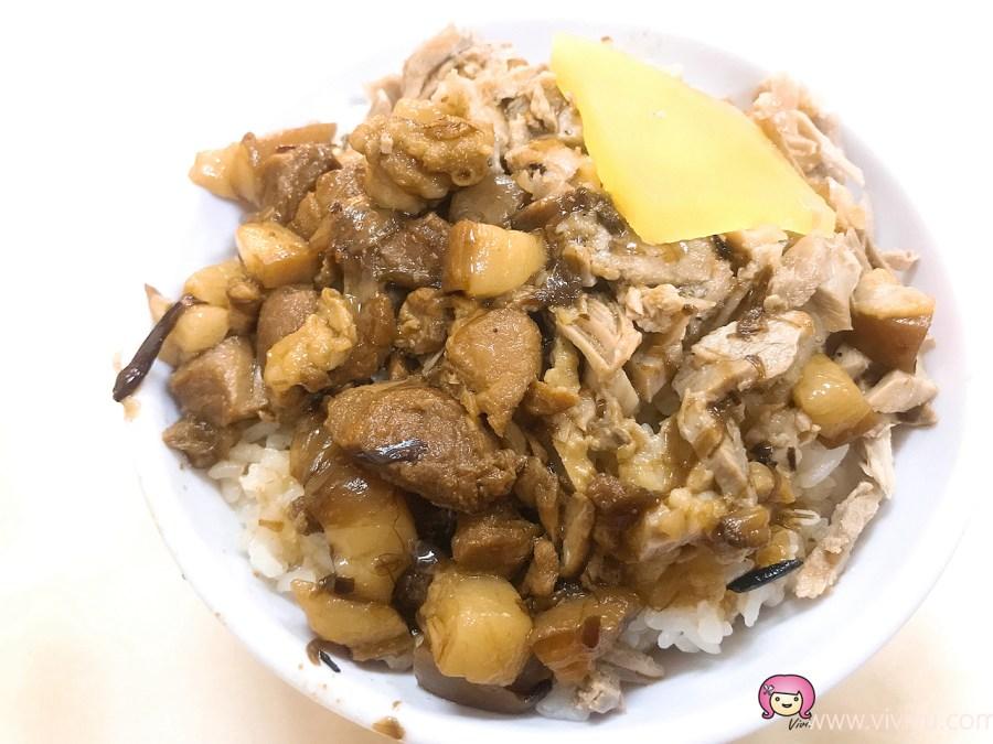 [嘉義美食]真好味小吃.朴子配天宮旁在地小吃~滷排骨飯和鴨滷飯好吃! @VIVIYU小世界