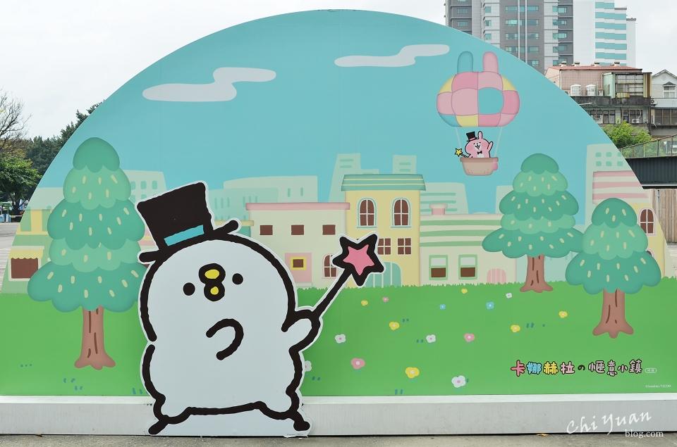 卡娜赫拉的愜意小鎮特展02.JPG