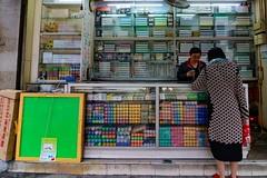 Mahjong Shop