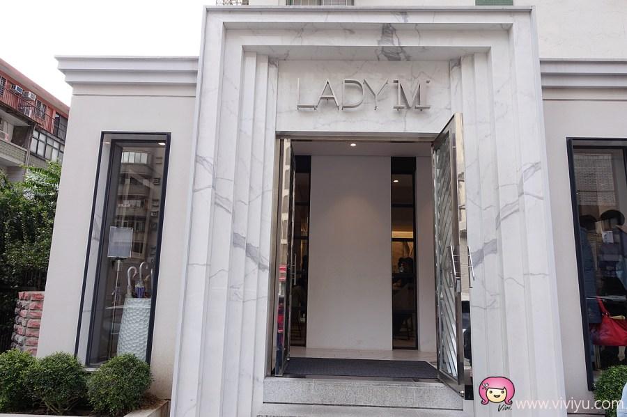 Lady M Taiwan,千層蛋糕,台北甜點,台北美食,紐約甜點,草莓季 @VIVIYU小世界