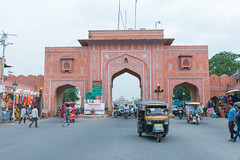 New Gate (Jaipur)