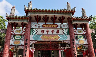Chinese community hall
