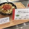 Photo:新潟フェア : イタリアン焼きそば By