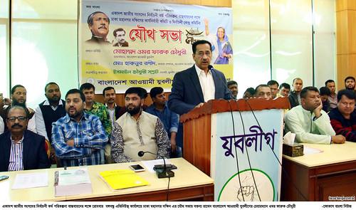 09-12-18-Jubo League Dhaka City_Joint Meeting-1