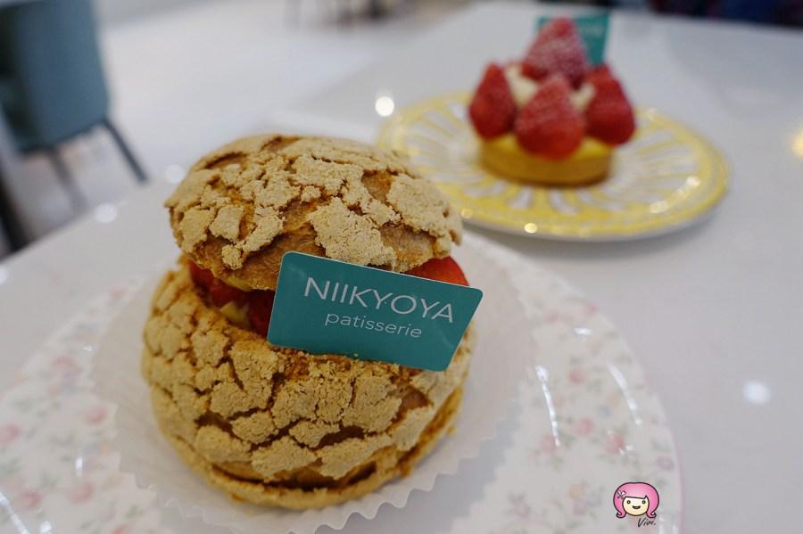 Niikyoya Patisserie,日京屋,桃園甜點,桃園美食,桃園藝文特區,草莓塔,草莓泡芙 @VIVIYU小世界