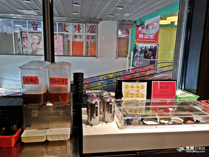 【宜蘭羅東】富美海鮮火鍋 生猛活海鮮 五星級港點 – 魚樂分享誌