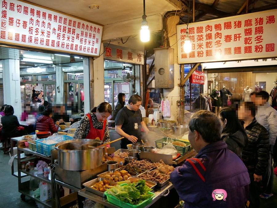 [八德美食]銅板美食|大湳市場內無名平價鴨肉麵~老闆娘記憶驚人.鴨肉麵又香又嫩 @VIVIYU小世界