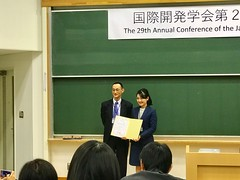 JASID Conference 2018 at Tsukuba University