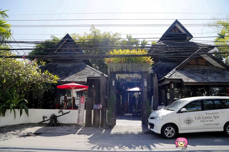Fah Lanna Spa,Fahtara Coffee,泰國,泰國咖啡,泰國旅遊,清邁咖啡,清邁美食,風格咖啡館 @VIVIYU小世界