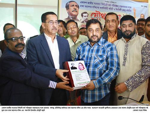 09-12-18-Jubo League Dhaka City_Joint Meeting-8