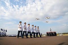 95 Años de la Fuerza Aérea Paraguaya