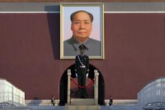 China: China Daily Life