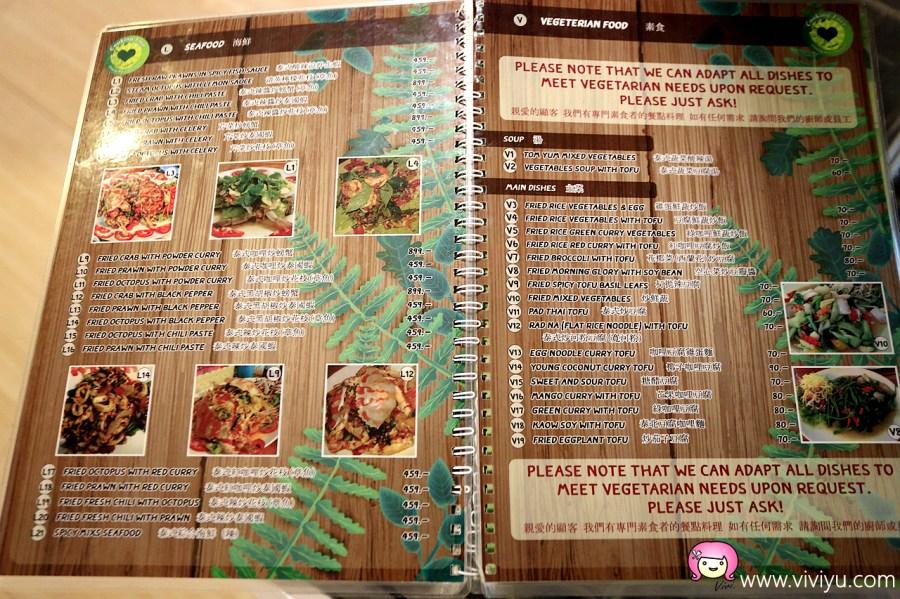 Cooking Love,泰國,泰國咖啡,泰國旅遊,清邁咖啡,清邁美食,清邁老城區,芒果糯米飯,風格咖啡館 @VIVIYU小世界