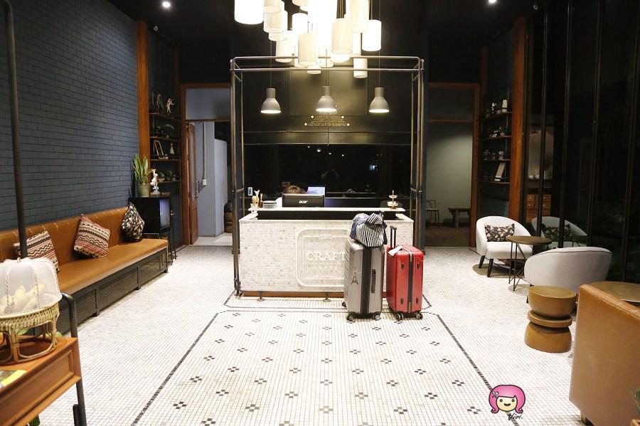 [清邁住宿]尼曼區風格旅店│寧曼工藝飯店 (The Craft Nimman).門口招牌超低調.一景一物超好拍 @VIVIYU小世界