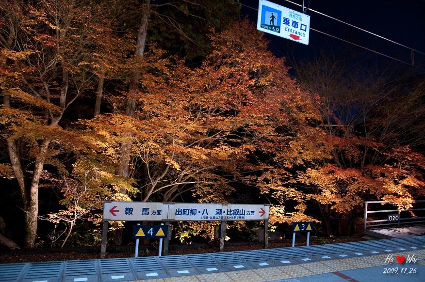 1126_kyoto_1627