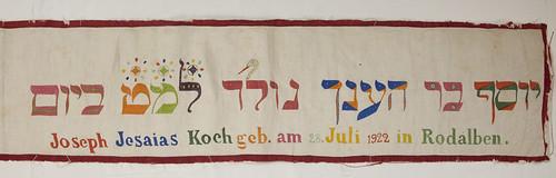 Wimpel (Torah Binder) [88.0.14] (Rodalben, Germany, 1922)