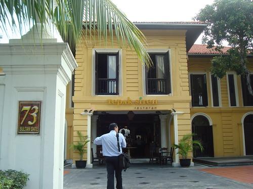 No.73,Sultan Gate
