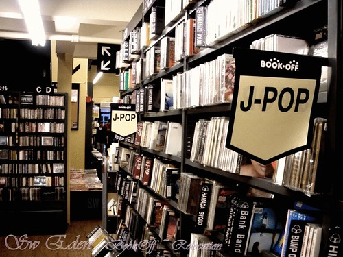 J-PoP CD and DVD