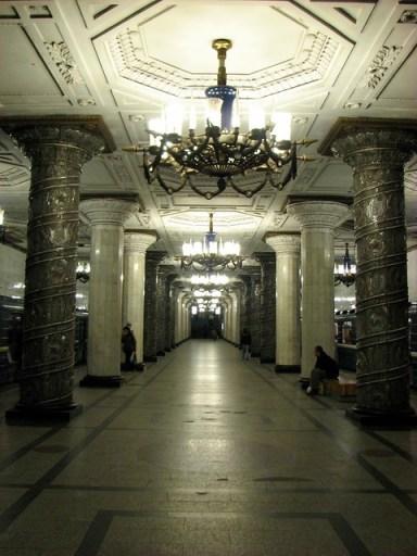 Avtovo Metro Station St. Petersburg