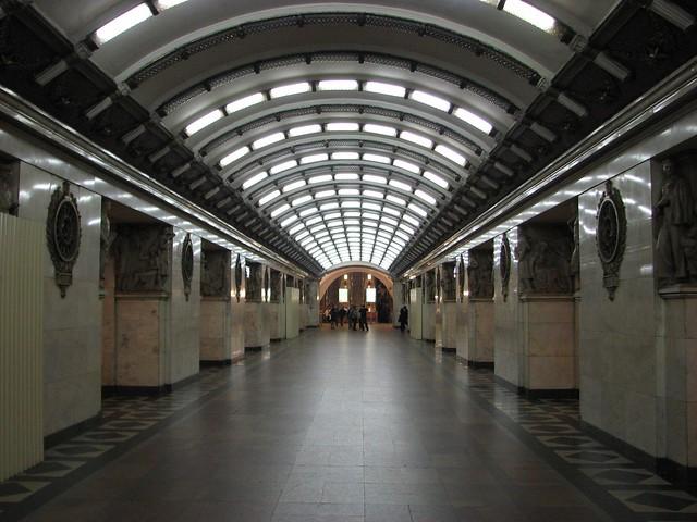 Narvskaya Metro Station St. Petersburg