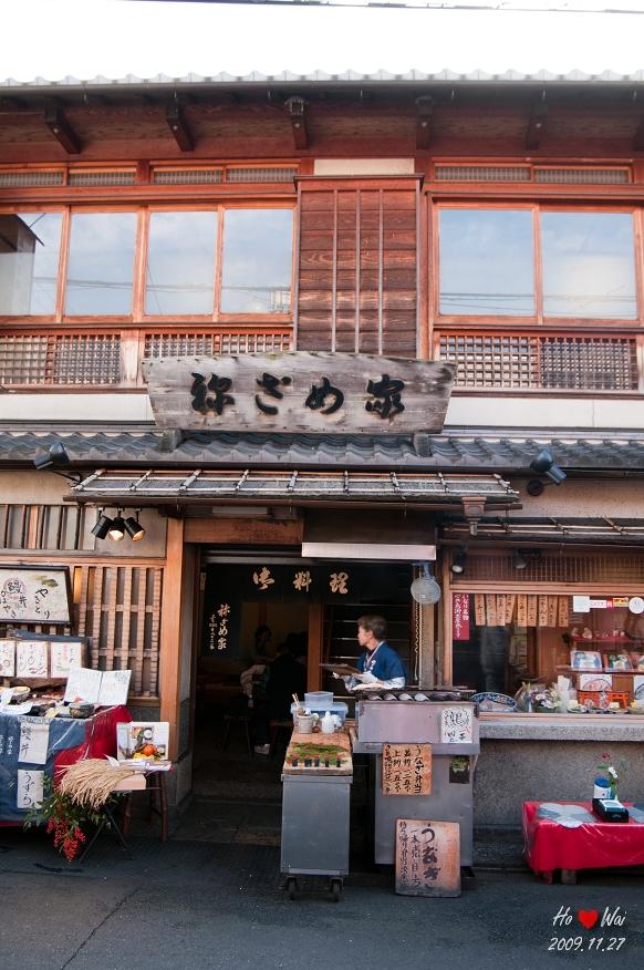 1127_kyoto_1249
