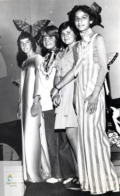 Homedale School Grade 8 home economics class fashion show, 1977