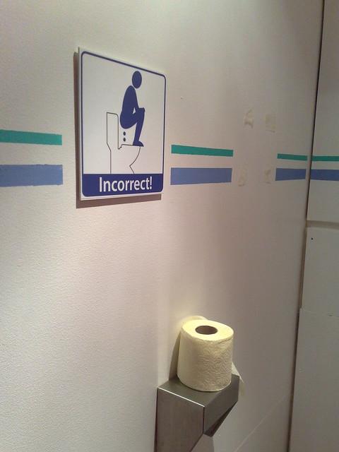 Toilet warning sign  Flickr  Photo Sharing
