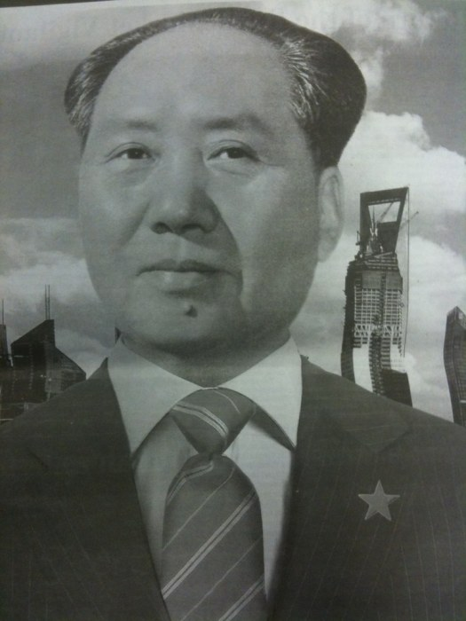 Newspaper collage featuring Mao Zetong