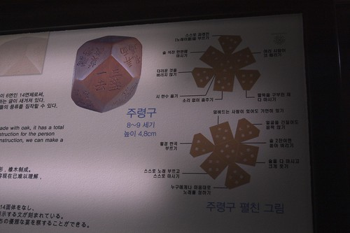 Crazy Ancient Korean Polyhedral Party Dice
