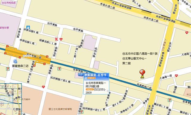 臺北市濟南路一段2號|臺北|一段- 臺北市濟南路一段2號|臺北|一段 - 快熱資訊 - 走進時代