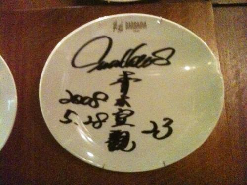 青木宣親選手のサイン