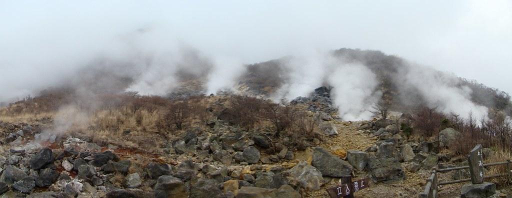 Hakone Valle del Diablo Volcán Owakudani Japon 01